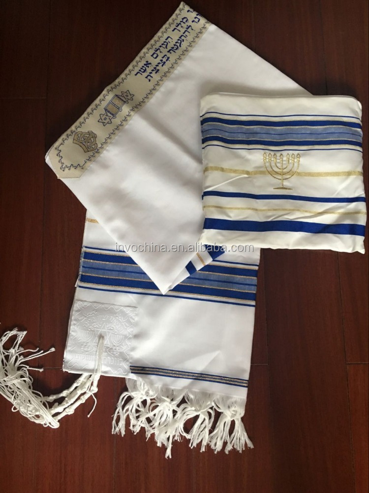 Prayer Shawl Tallit - Blue and Gold with Star of David Case
