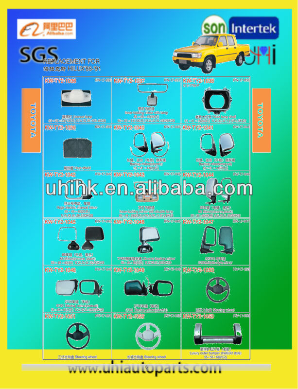 Pickup body parts---mirrors steering wheels etc body parts for toyota hilux 88-91 YN85 2200 2700