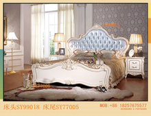 ABS PLASTIC BED HEADBOARDS & FOOTBOARDS
