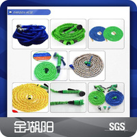 [Gold HuYang]water hose made up or rubber