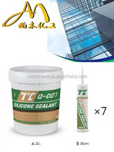 high quality two components non-toxic glass silicone sealant