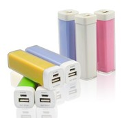 Universal Portable Power Bank 2600, Mini Power Bank for Digital Products, type-c usb charger