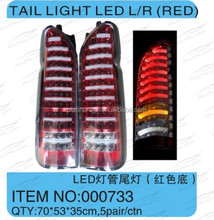 SUNLOP for hiace VAN BODY PARTS #000733 for hiace tail lamps LED tail light LED for for hiace 2005 2013