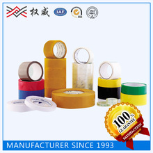 SGS and ISO9001 certificate custom BOPP adhesive packing tape