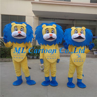 Factory direct sale king of lion animation animal costume for cosplay