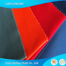 Poplin /Twill 100%Cotton Fabric Manufacturer Supply White and Dyed Cotton Garment Fabric