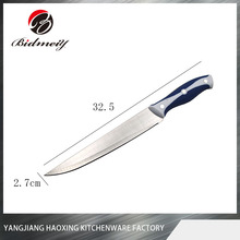 sand polishing 23cm to 32cm stianless steel 7 set of kitchen knife