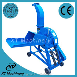 Farm Corn Stalk Cutter/Silage Chaff Cutter/Cotton Stalk Cutter