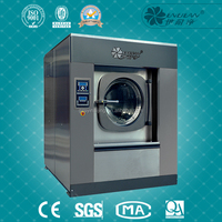 heavy duty industrial washing machine, hotel linen laundry equipment, washer price
