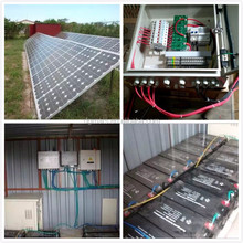 Residential stand alone 5KW 6KW 8KW 10KW solar panel kit Malaysia price / solar panels in pakistan prices