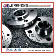 slip-on raise face flange