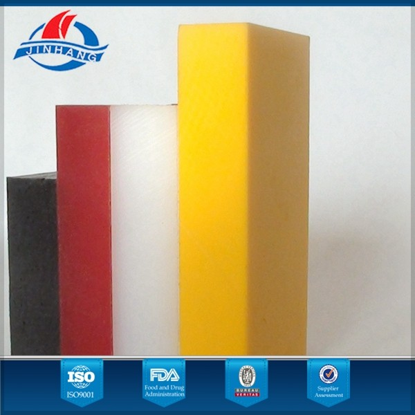 hot sales customized size high wear resistant rigid pvc sheet