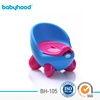 BABYHOOD Best seller plastic baby toilet trainer
