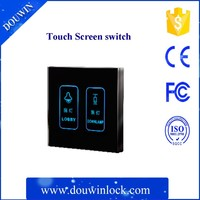 Buy smart hotel light switch with touch in China on Alibaba.com