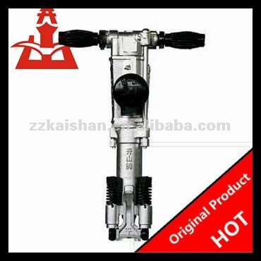 YO18 Hand-held rock drill / Air-leg Pneumatic Rock Drill