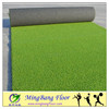 50mm density Landscaping Home Decoration Artificial Grass