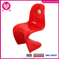 2015 new style S-shaped colorful cheap convenient kid stool baby plastic chair