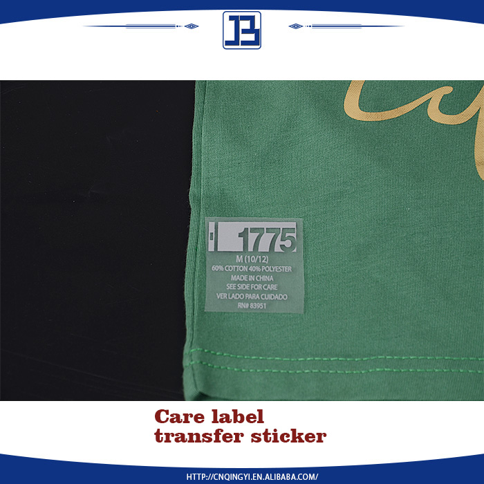 JiaBao silicone heat transfer care label material