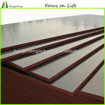 best price of marine plywood 18mm