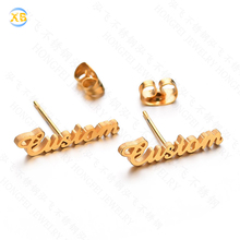 Custom Jewelry Women Name Earring Personality Stainless Steel Name Plate Earrings
