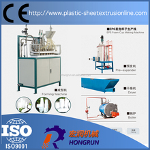 Plastic coffee cup lid making machine