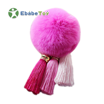 Wholesale Artificial soft Plush Key chains Ball  cheap decorative rayon fringe Promotional and Party Gift