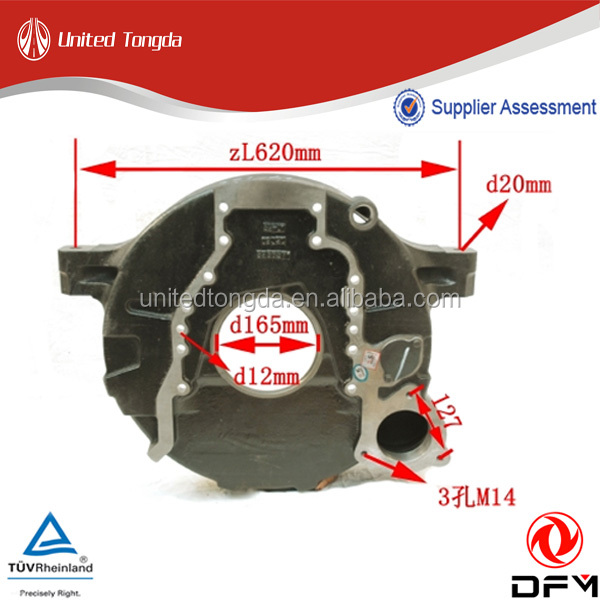 Dongfeng Flywheel house for C5253948