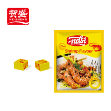 NASI stock cube shrimp cube for a fried dish