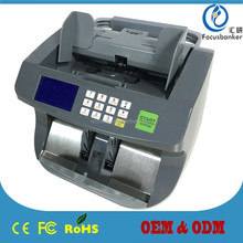 Intelligent currency counting machine/bill counter for Gibraltar pound(GIP)