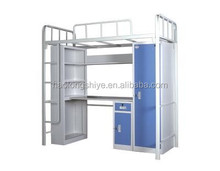 high quality steel students beds modern adult metal bunk beds