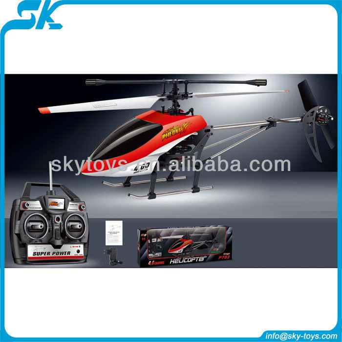 !Model King RC Helicopter 4D-49CM-Single Propeller 4 channel rc helicopter