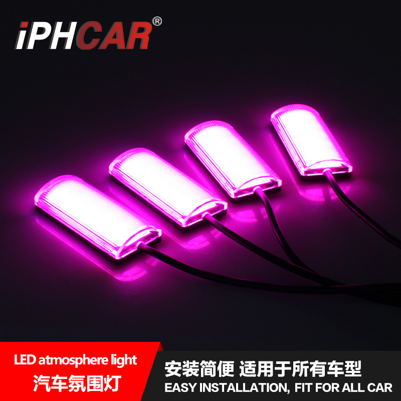 IPHCAR LED Car Decorative Light Multi-color Bluetooth Control Atmosphere Light