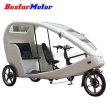 Newly Designed European After-Sale Office electric motor tricycle