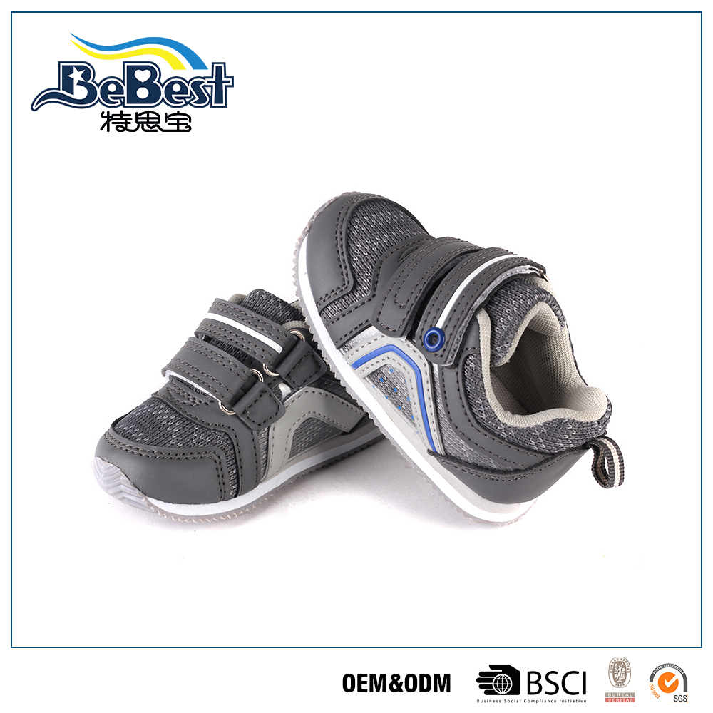 Design cheap wholesale in china low price kids children sport safety shoes
