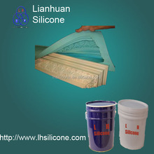 Prices silicone rubber raw materials!Lh silicone rubber with any viscosity and application!