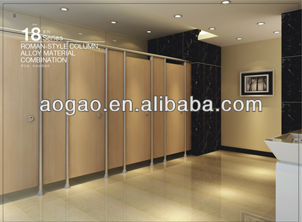 guangzhou toilet partition restroom aluminum bar