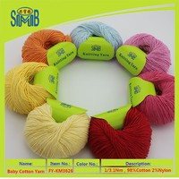 baby hand knitting yarn factory wholesale cheap price cotton yarn stocklot made in China