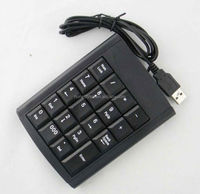 E021 industrial numeric keyboard