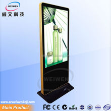 "42"" touch lcd panel/advertising display/digital totem 1000 nit lcd"