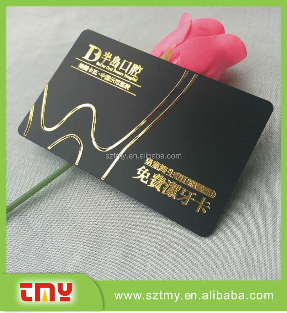 Wholesale foil embossed business cards online buy best foil gold strongembossedstrong reheart Images