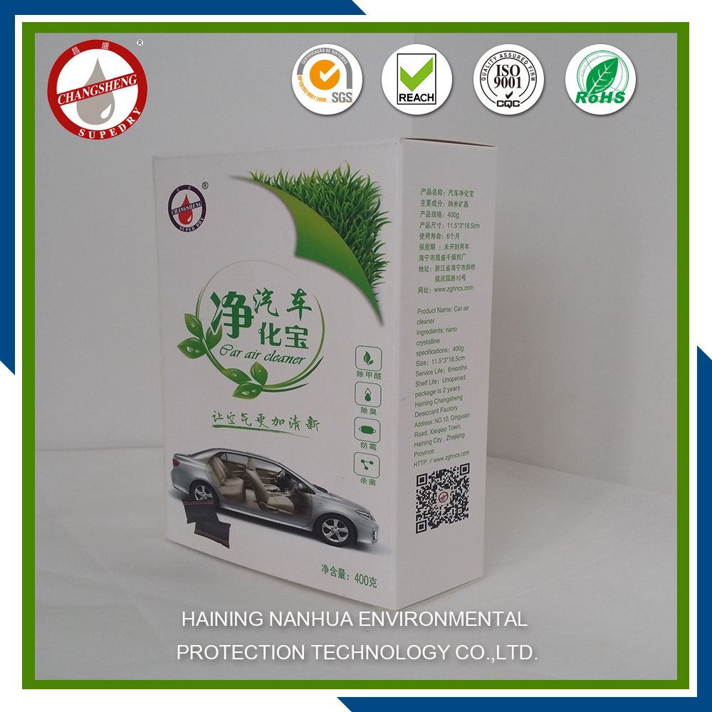 absorbs toxic gas best car Air freshener Bag for Safe Microwave Recharge