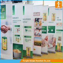 Good quality pull up sign printing, roll up stand banner printing