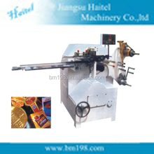 automatic folding and foil wrapping machine for chocolate,mini biscuit machine