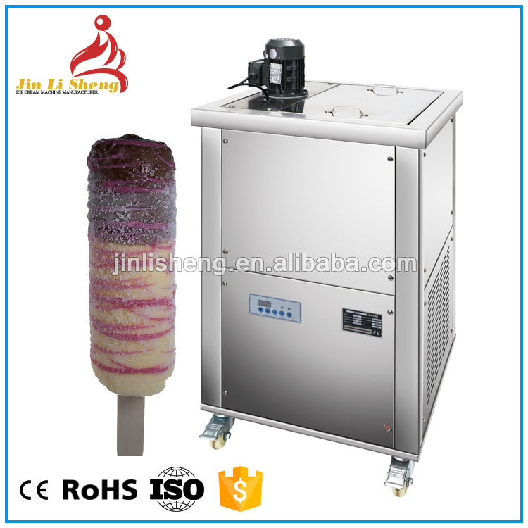 2 Moulds Cream Ice Lolly Machine