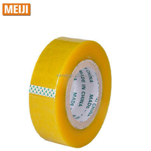 Super Clear BOPP Carton Sealing Tape/ Packing Tape / OPP Tape