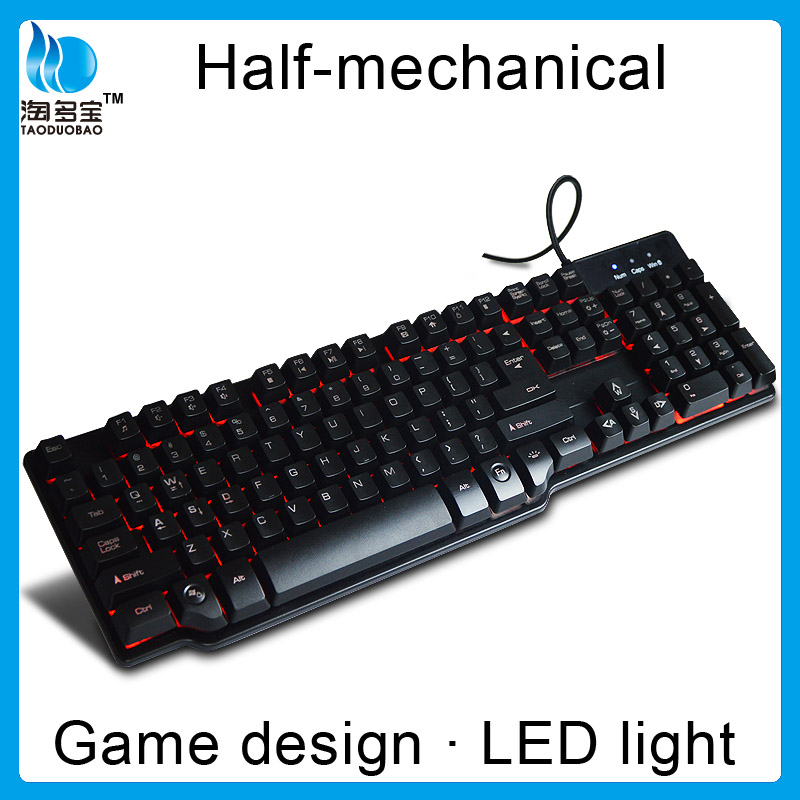 wired LED backlit gaming mechanical genius usb keyboard