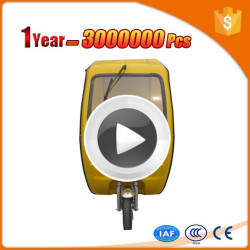 speed 810 china 3 wheel motor tricycle with CE certificate