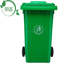 wholesale 240 liter high quality big size outdoor plastic dustbin with wheels
