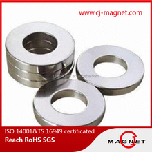 N45SH ISO/TS16949 disc neodymium magnet with coating nickel manufactuer in Zhejiang