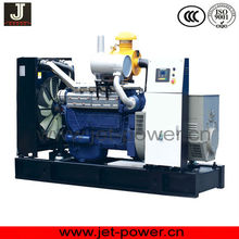 Long time use 180kva 140kw canopy silent diesel generator with famous brand engine 1106A-70TAG3